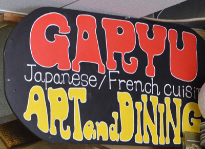 Garyu Art and Dining