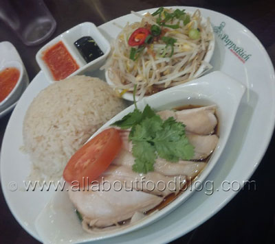 Pappa Chicken Rice