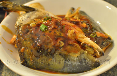 Teriyaki Salmon Fish Head