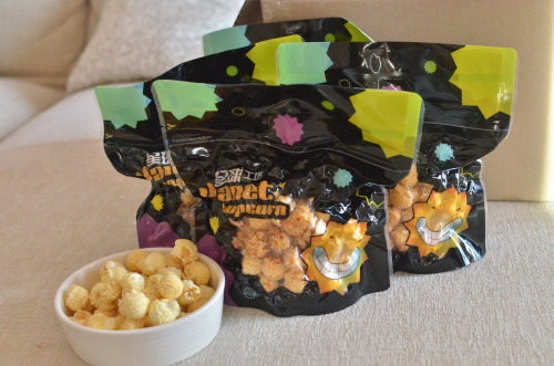 Planet Popcorn | a product review by All About Food Blog