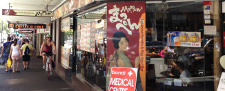 Mappen Japanese Noodle and Rice Bowl Bar - Bondi Junction