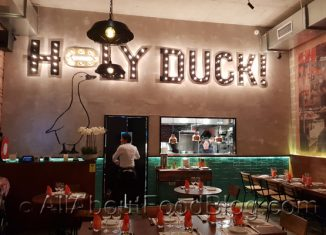 Holy Duck Restaurant