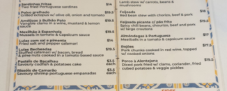 z99 Gloria's Cafe Menu